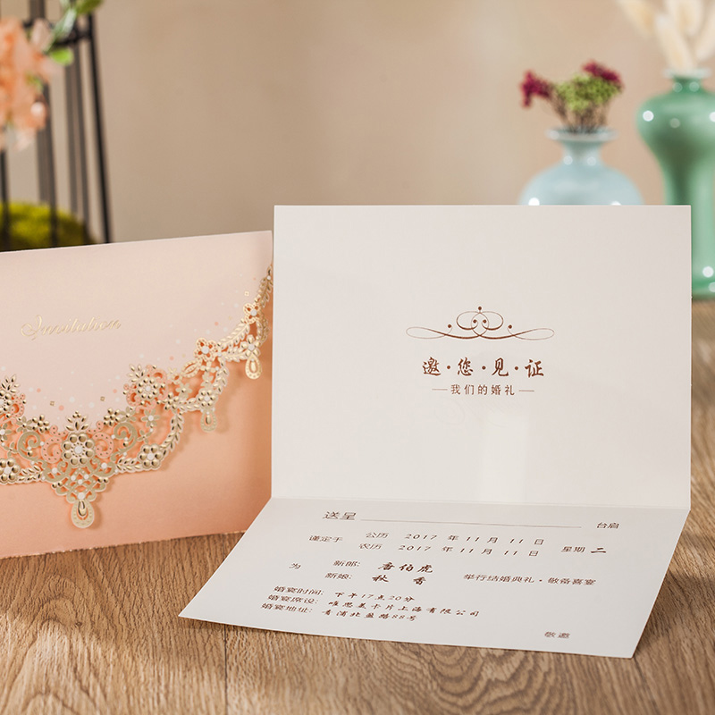Wishamde Laser Cut GlitterWedding Invitations Cards With Lace Flora Design Engagement for Bridal Shower Party Supplies 100pcs