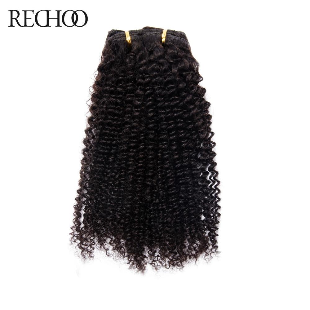 Rechoo African American Kinky Curly Clip Në Zgjatjet e Flokëve Jo - Flokët e njeriut (të bardha) - Foto 6