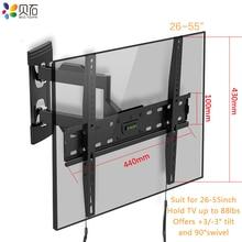 كامل الحركة رف لتثبيت التليفزيون على الحائط قطب إمالة التلفزيون الإطار جبل يناسب معظم 26 55 بوصة LED LCD شاشة مسطحة تصل إلى 88lbs VESA 400x400 مللي متر