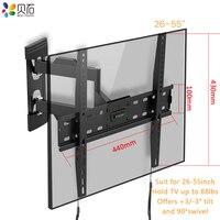 Full Motion TV настенное крепление Поворотный кронштейн наклон телевизионная рамка Крепление подходит для большинства 26-55 дюймов светодиодный п...