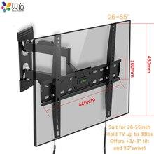 Full Motion TV Wall Mount Bracket หมุน Tilt TV กรอบ Mount เหมาะกับ 26 55 นิ้ว LED LCD แบนหน้าจอถึง 88lbs VESA 400x400 มม.