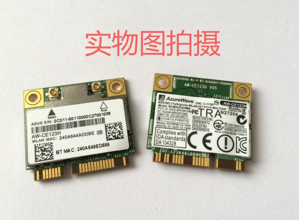 BCM94352. 5jpg
