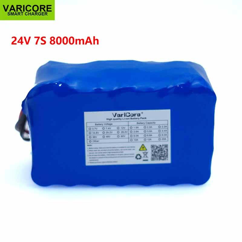 24В 8ач 7S4P 18650 аккумулятор литий ионный аккумулятор 29,4 в 8000 мАч Электрический велосипед мопед/Электрический с защитой цепи BMS