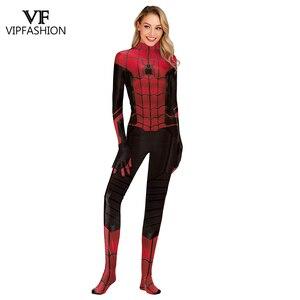 Image 4 - Vip Mode Spiderman Ver Van Huis Peter Parker Cosplay Zentai Van Justitie Superhero Vrouwen En Mannen Cosplay Kostuum Voor Unisex