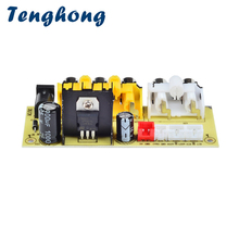 Tenghong DC12V MP3 Player Regulator Board Rectifier Filter Regulator Integrated Board Video Audio Output Tablet Decoder Board