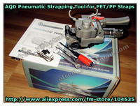 Free shipping! NEW PNEUMATIC PET/PLASTIC/PP STRAPPING TOOL PET STRAPPING MACHINE AQD 19 FOR 13 19MM