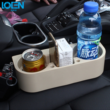 1PC Auto Seat Gap Pocket Catcher Organizer Leak-Proof Storage Box Universal Car Vehicle Cup Drink Holder black brown Beige color