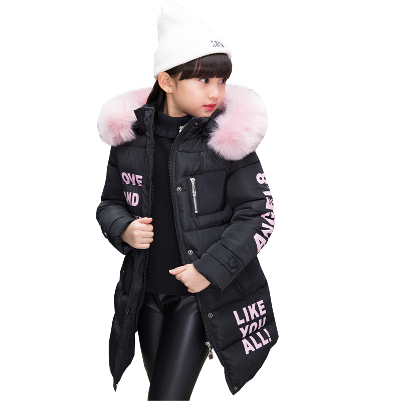 2017 New Girls Winter Thick Warm Coat Kid School Casual Hooded Down Jackets Kid Fashion Letter Print Cotton-Padded Winter Coats letter print raglan hoodie