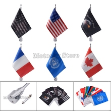цена на For Harley Touring Sportster XL883 XL1200 Road King Motorcycle pirate Flag Mast Kit Eagle Rear Side Mount Flag Pole Luggage Rack