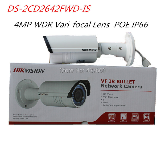 Hikvision 4MP DS-2CD2642FWD-IS IP Camera POE  Vari Focal IP Camera Outdoor English Version Network CCTV Camera cd диск fleetwood mac rumours 2 cd