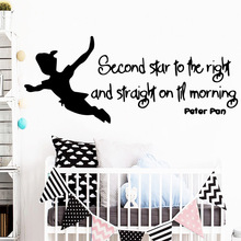 Delicate peter pan Waterproof Wall Stickers Art Decor Kids Room Nature Decoration