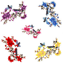 1Pcs Magpie Flower Lace Collar Fabric Trim DIY Embroidery Neckline Applique Clothing Sewing Craft Scrapbooking