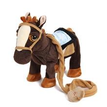 Horse Animal Horse Interactive