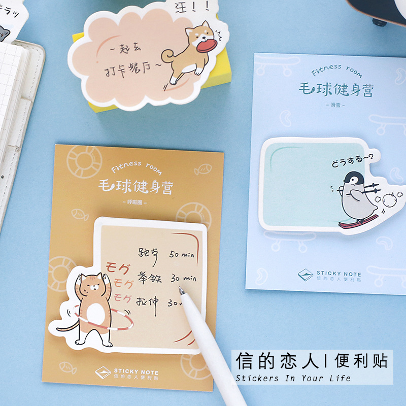 Cat Ball Fitness Camp Series Self-Adhesive N Times Memo Pad Sticky Notes Bookmark School Office Supply