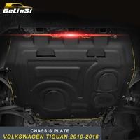GELINSI Car chassis plate decoration trim for Volkswagen Tiguan 2010 2011 2012 2013 2014 2015 2016