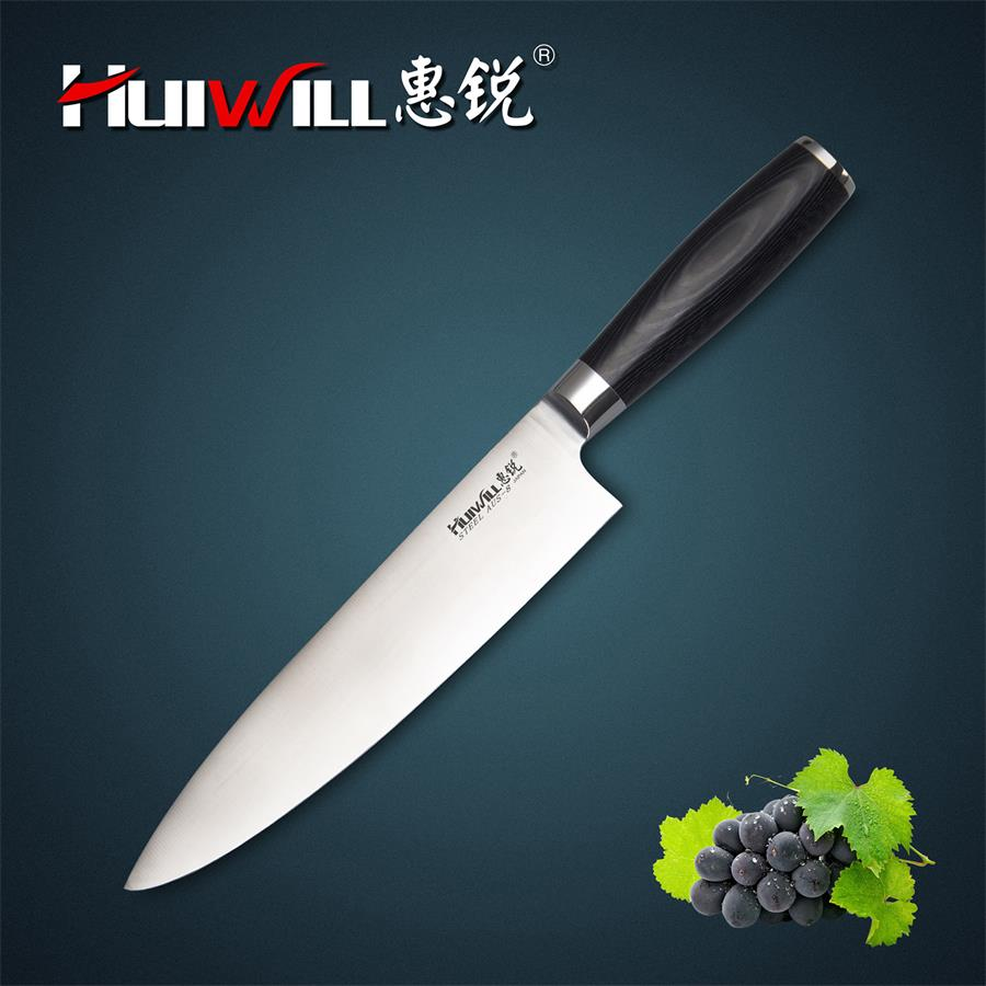 HUIWILL Brand High Quality 8 stainless steel Kitchen Chef Knife Japanese Knife Vegetable Slicing Knife Cookwares