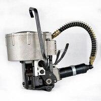Nuevo Garantía 100% nueva máquina de flejado de acero de combinación neumática, máquina de herramientas de embalaje de acero KZ-32A para correa de acero de 32mm