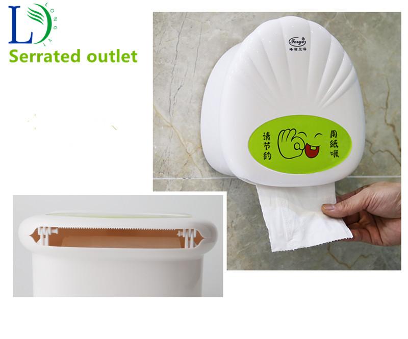 Shell tissue box (6)