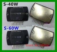 S-40W S-60W S-80W модули