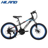Hiland 20 inch 21 speed Student bike bicycle young children bike boy bike mountain bike for students