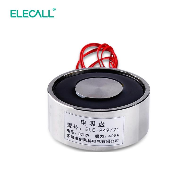 CE Approved DC 12v ELE-P49/21 Electromagnet Electric Sucker Lifting Magnet Solenoid Lift Holding 40kg 24v 40kg 88lb 49mm holding electromagnet lift solenoid x 1