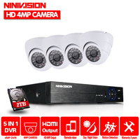 4ch Super HD 4MP CCTV Camera H.264 Video Recorder DVR AHD Home indoor Security Camera System Kit Video Surveillance P2P View
