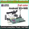 3 Г/WI-FI/GPS Xixun E10 Беспроводной Android СВЕТОДИОДНЫЙ Дисплей Платы Управления АИПС Платформы, СИД Android управления E10 такси верхний знак контроллер
