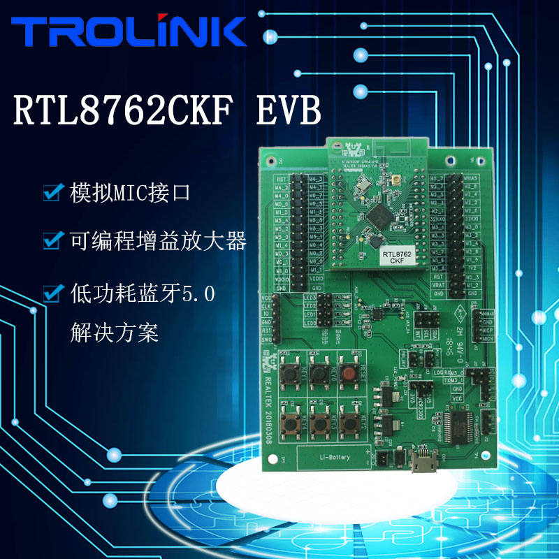 RTL8762CKF-EVB Bluetooth 5.0 Solution Ultra-basse consommation prend en charge linterface micro analogiqueRTL8762CKF-EVB Bluetooth 5.0 Solution Ultra-basse consommation prend en charge linterface micro analogique