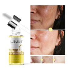 15ml AuQuest Vitamin C Whitening Serum Facial Freckle Remove Moisturizing Hyalur