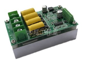 Image 2 - BLDC Three phase DC Brushless Belt Sensing Hall Motor Ducted Fan Turbine Motor Speed Control Drive Controller