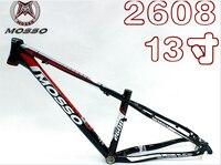 AuthenticMASSO 2608 lightweight aluminum frame small size small yards 13 inch mountain bike racks