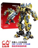Children's educational toys 3D puzzle 3D paper model Robots Bumblebee (Normal Edition) Free shipping