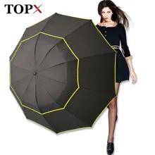 Umbrella Men Paraguas Floding Rain 130cm Outdoor Large Big Women Windproof Sun-3 Male