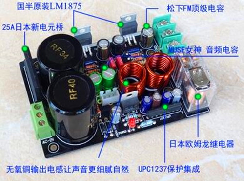 Free Shipping!!! CG / LM1875 lower distortion and more resistant to listen / amplifier boa