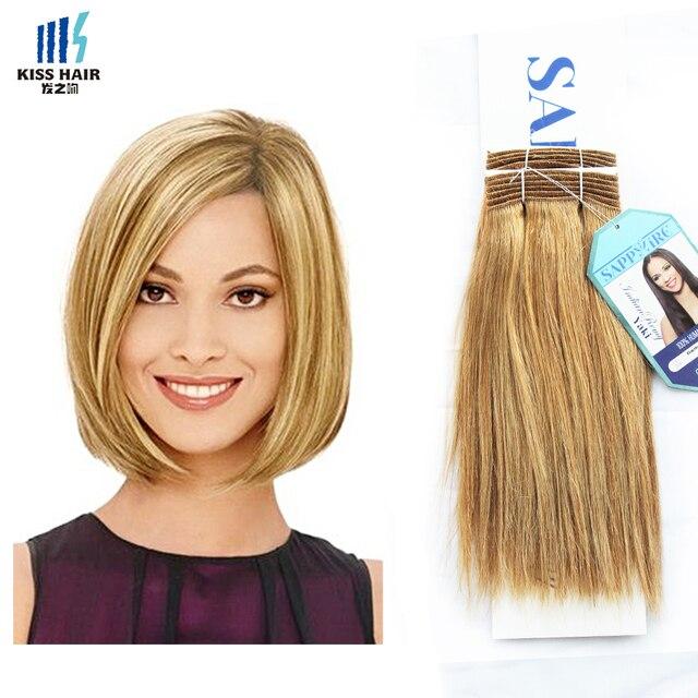 Kiss Hair Fashion Color 27 Honey Blonde 2 Packs 10 Inch Short Bob