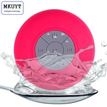 MKUYT Mini Portable Subwoofer Shower Waterproof Wireless Bluetooth Speaker Car Handsfree Receive Call Music Suction Mic