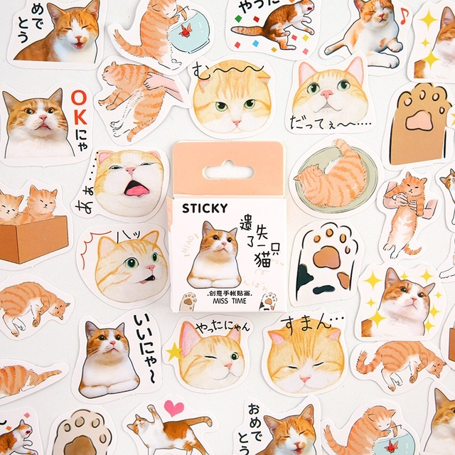 Lost A Cat Bullet Journal Decorative Stationery Mini Stickers Set Scrapbooking DIY Diary Album Stick Lable Kawaii Stationery