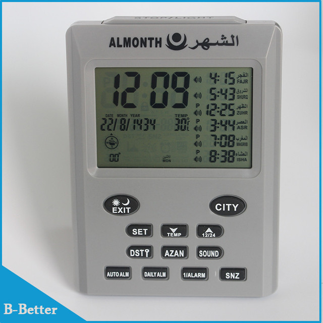 Digital Azan Clock Muslim Table Islam clocks mosque prayer time Products best gifts for all Islamic