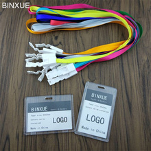 BINXUE Cover card,Double sided transparent Acrylic material ID Holder,The rope is 1cm wide employees card identification tag
