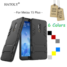 HATOLY Cover Meizu 15 Plus Case Rubber Robot Armor Shell Slim Hard Back Phone Case for Meizu 15 Plus Cover for Meizu 15 Plus