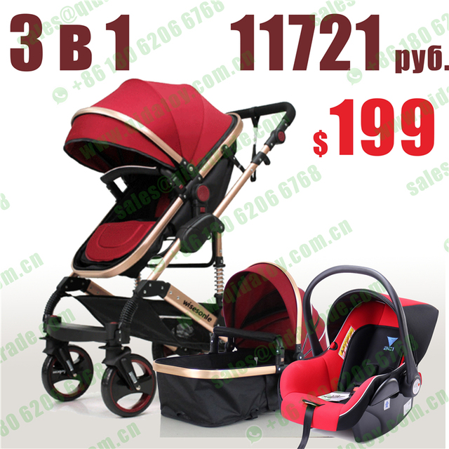 Us 99 0 3 In 1 Quinny High With Car Seat High Landscope Folding Baby Carriage For Child From 0 3 Years Prams For Newborns Baby Stroller In Strollers