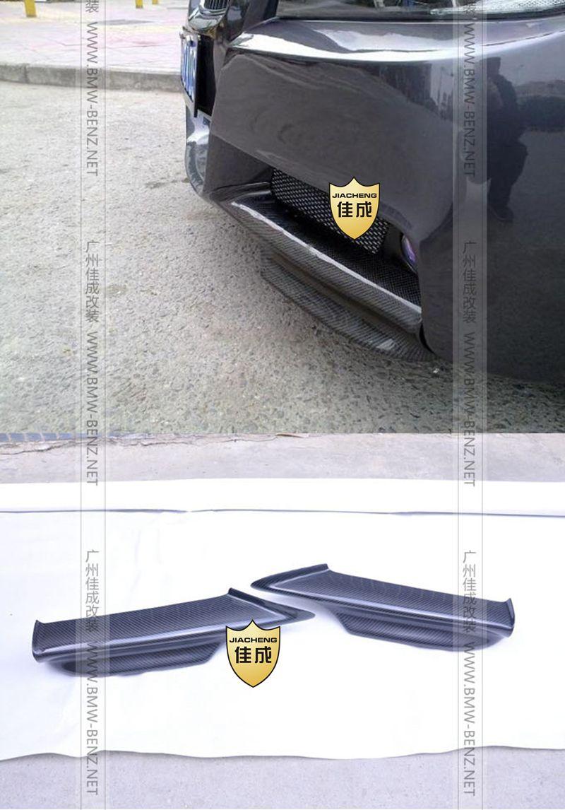 E90 M TECH Carbon Fiber auto front bumper Splitter spoiler apron lip fits:2005 2009 for BMW E90 M TECH bumper OLOTDI