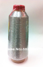 Metallic yarn, Silver thread,for embroidery machine sewing machine,3500M,MOQ 1 ROLL, Shipping free china post free shipping 1 pair 2 pieces silver color heidelberg offset spare parts for numbering machine gto printing machine