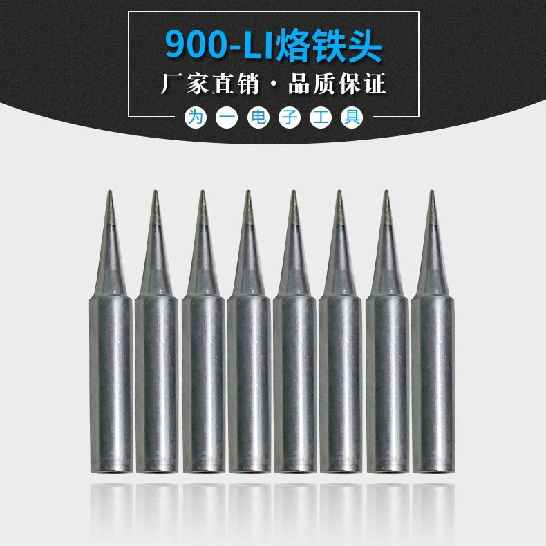 Aldismala 10 pcs 900M soldering iron Tsui 900LI series soldering iron head soldering 936 station soldering iron head iron tip
