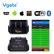 Vgate iCar Pro OBD2 Scanner elm 327 wi-fi bluetooth 4.0/3.0 v1.5 diagnostic tool For Android/IOS OBD 2 scanner for car