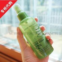 2016 tempo-limitado venda feminino toner controle de óleo acne tratamento anti-aging-aloe vera hidratante spray molhado 150 ml após o reparo
