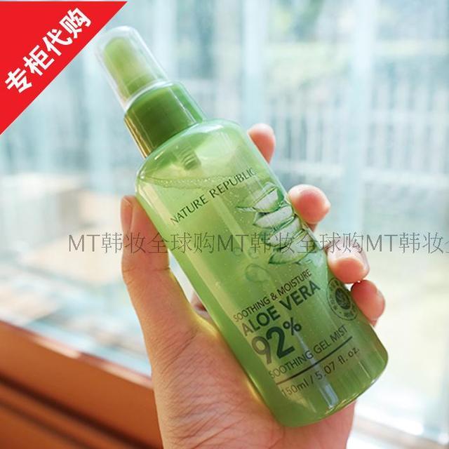 2016 la venta de tiempo limitado tratamiento del acné femenino anti-envejecimiento de control de aceite de tóner aloe vera hidratante spray húmedo 150 ml después de la reparación
