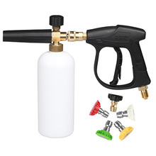 High Pressure Car Washer M18 x 1.5 mm Snow Foam Lance 1/4 Quick Release with 5 Nozzles for Car Washer Water Gun Cleaning Tools 2018 high pressure washer foam gun kit for nilfisk quick connect professional pressure washer machine for car cleaning mowg005