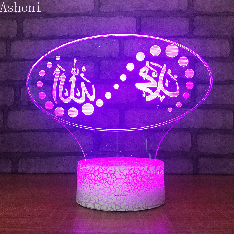 Allah Table Lamp 3D Light Acrylic Colorful Islamic Muhammad USB LED Desk Lamp Light for Believers Gifts