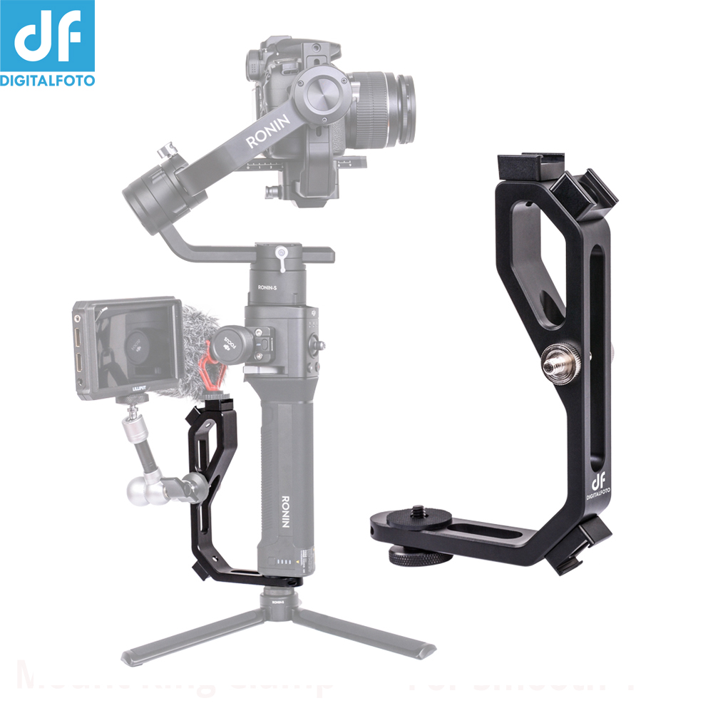 Gimbal Handle accessories arm L bracket monitor mount plate For zhiyun Crane 2 DJI Ronin S MOZA FEIYU AK2000/AK4000 Gimbal dh04 z axis damping spring dual handle grip arm for zhiyun crane 2 ak2000 ak2000 moza dji ronin s smooth 4 osmo 2 3 axis gimbal
